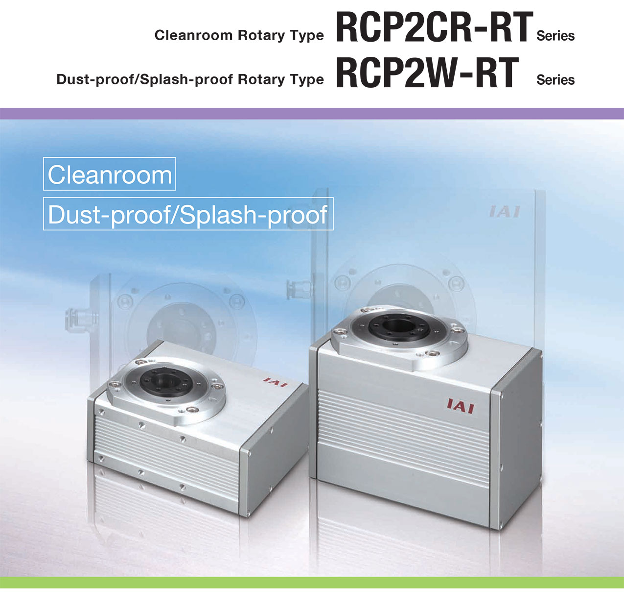 RCP2CR-GR/RCP2W-GR