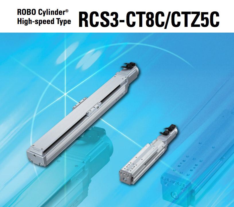 RCS3-CT8C/CTZ5C